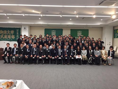 納会兼2017年度国際テニス大会報告会について。【亜細亜大学テニス部-EVER UPWARD!】