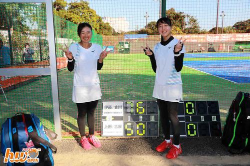 今週の試合結果!!(2021/10/4ー10/10)【亜細亜大学テニス部-EVER UPWARD!】
