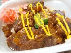 お弁当「牛トロ丼(並)」