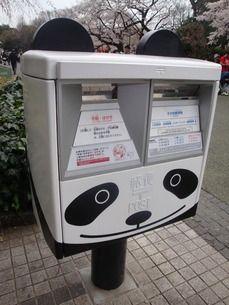 上野動物園前の郵便ポスト