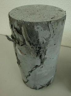 超高強度繊維補強コンクリートの試験供試体