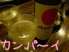 赤玉スイートワイン(白)ボトル