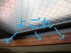 窓枠 木枠の汚れ