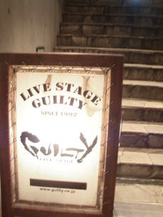 GUILTY 看板