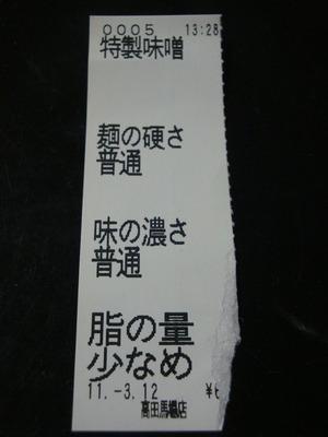 29c18419.jpg