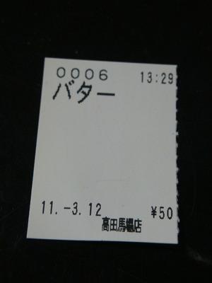 32a18214.jpg