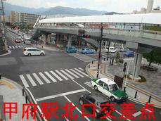 甲府駅北口交差点