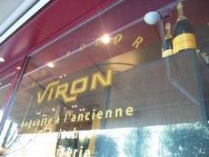 VIRON 丸の内店