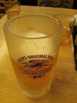 生ビール 一番搾り