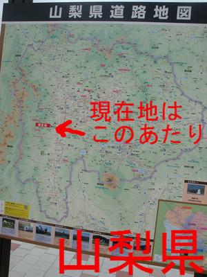 山梨県道路地図