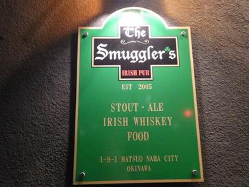 The Smuggler's」(スマグラーズ)