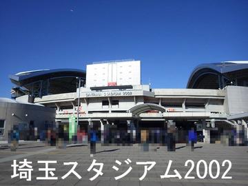 埼玉スタジアム2002 南門