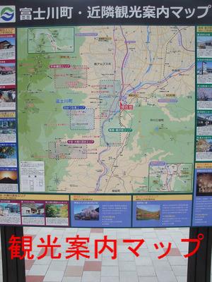 富士川町・近隣観光案内マップ