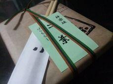 神楽坂 二葉 お弁当