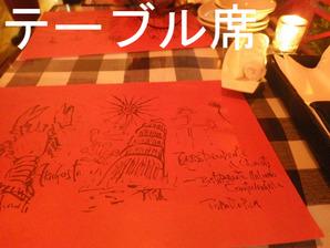 テーブル席(2人用)