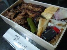 つきしま 神田川 鰻弁当