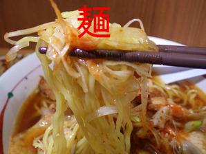 辛口肉らーめんの麺