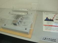 上揚力抵抗装置の模型