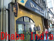 ダバインディア (Dhaba India)