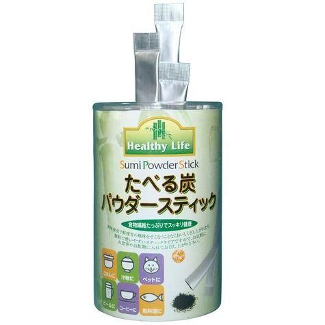 食べる炭-パウダースティック-50本入