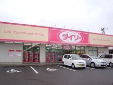 ザ・ダイソーアクロス山梨甲西店