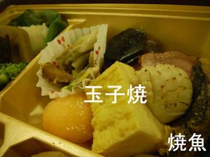 玉子焼、焼魚
