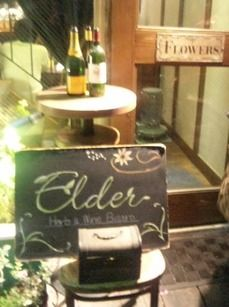 elder(エルダー)店舗入口