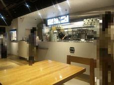 スープ・ストック・トーキョー・カフェ Echika表参道店