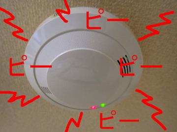 ガス検知の動作確認
