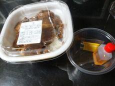 お弁当の「牛トロ丼(並)」680円