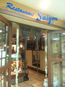 サイゴン 有楽町店 店舗外観
