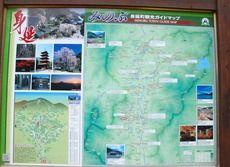 身延町観光ガイドマップ