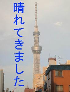 c8afe634.jpg
