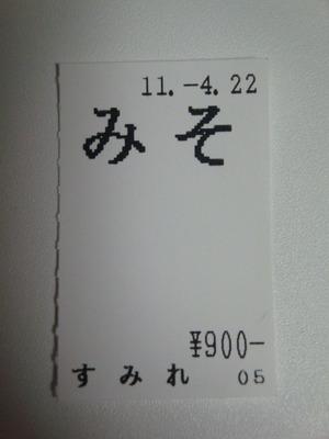 cfac4ff6.jpg