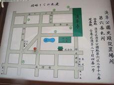 浅草公園史跡設置場所