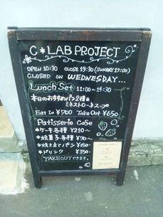 C*Lab Project(シーラボプロジェクト)