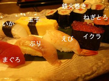 寿司 ネタ