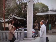 ハンチョウ 警視庁安積班 シリーズ6 第8話 放送