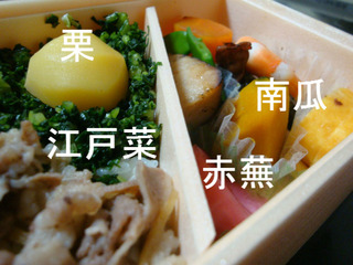 但馬牛ばら寿司御膳「寿司惣菜」