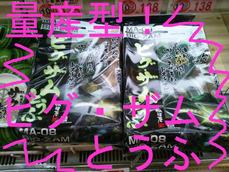 fc580b2f.jpg