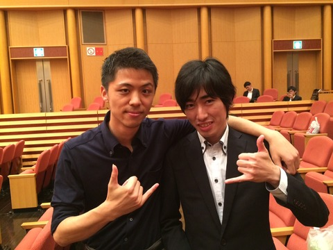 with 伊藤チャンプ