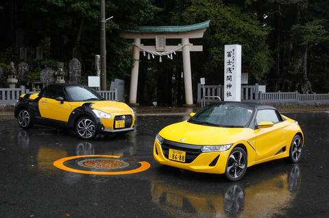 Copen and S660