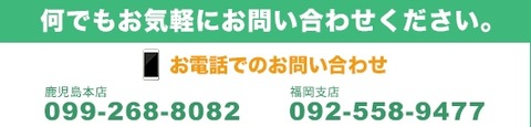 bn_contact[1]