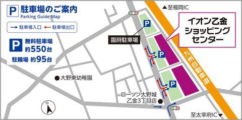イオン地図