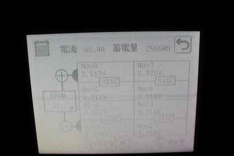 IMG_0012