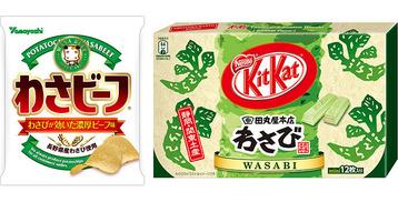 1509_wasabi_02