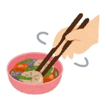 chopsticks-saguri-bashi
