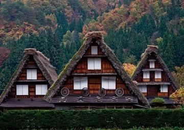 Gifu-Honshu-Island
