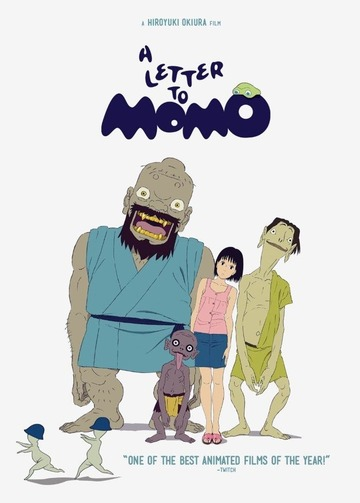 movies-letter-to-momo1