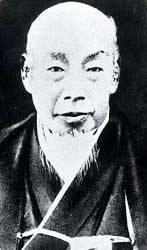 TanakaHisashige